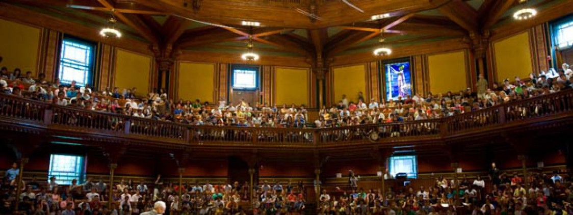 Las lecciones más importantes que se aprenden durante el primer año del MBA en Harvard